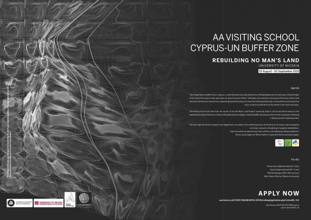 AA Visiting School - Ουδέτερη Ζώνη στην Κύπρο