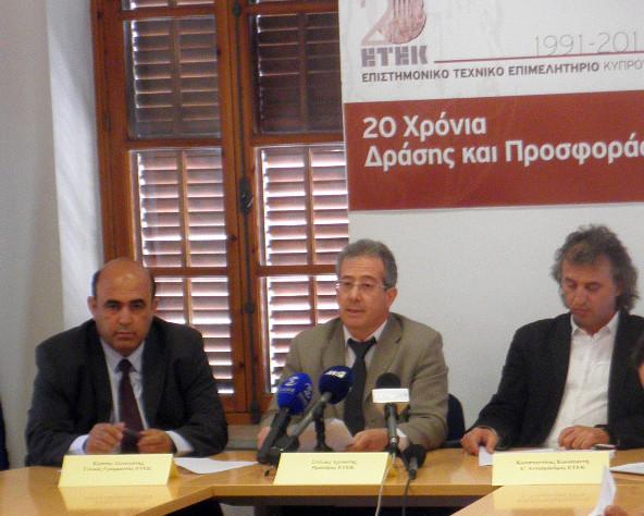 Δημοσιογραφική Διάσκεψη: Έμπρακτη συνεισφορά του ΕΤΕΚ στην προσπάθεια για επανεκκίνηση της οικονομίας