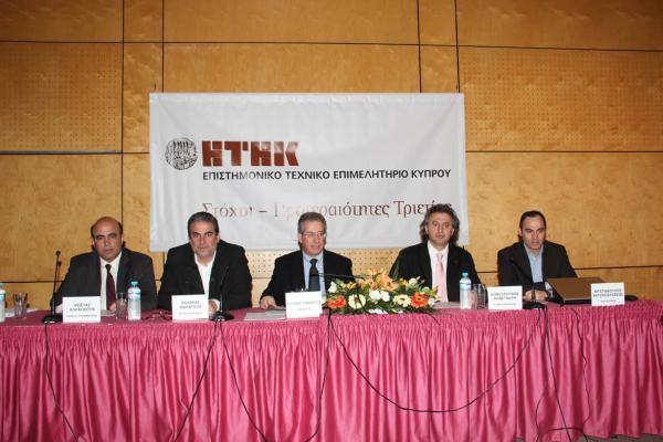 Δημοσιογραφική Διάσκεψη - Στόχοι και Προτεραιότητες ΕΤΕΚ για την Τριετία 2011-2014